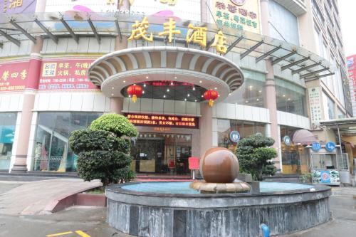Hotel Guangzhou Mao Feng Hotel
