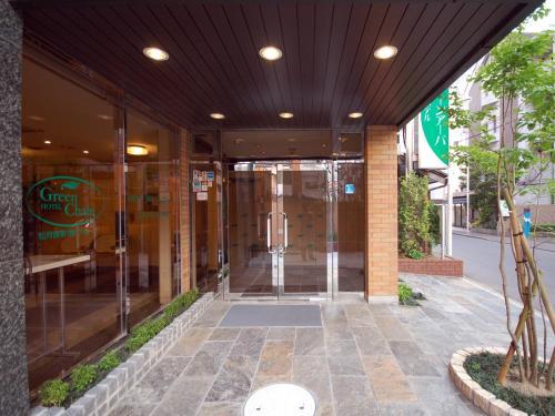 綠色涼棚酒店