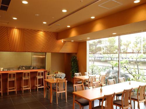 Rihga Royal Hotel Niihama image