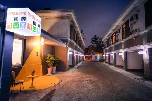 Guest Motel-Zhubei