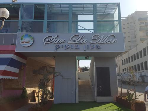 . Sur La Mer Hotel Ashdod