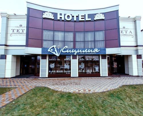 . Hotel Teta Kropotkin