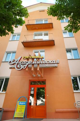 . Akademicheskaya Hotel