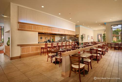 Regal Oaks – The Official CLC World Resort photo 61