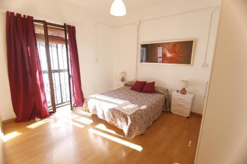 Hotel Apartamentos SevillaDream