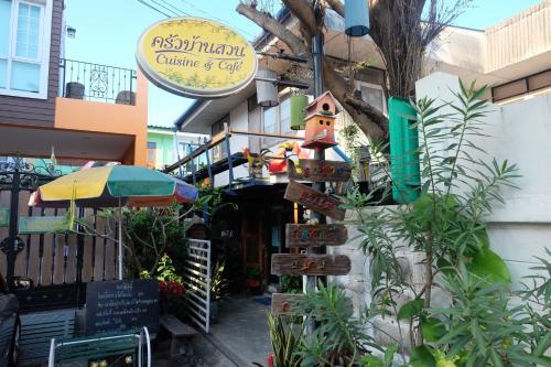Sud Soi Guest House photo 27