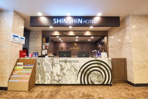 HotelShin Shin Hotel
