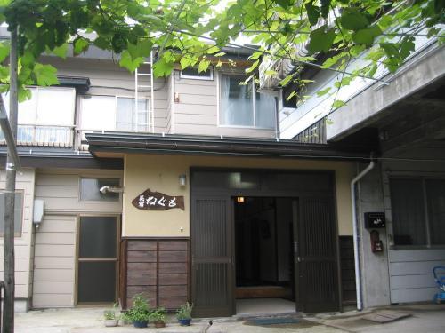 Wanoyado Nagumo - Hotel - Nozawa Onsen