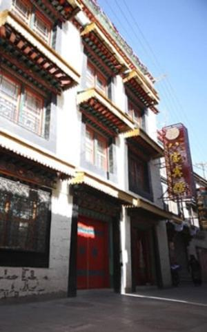 . Tashitakge Hotel Lhasa