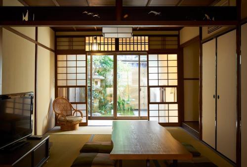 Kanoki no Yado