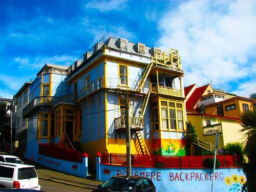 HotelRosemere Backpackers