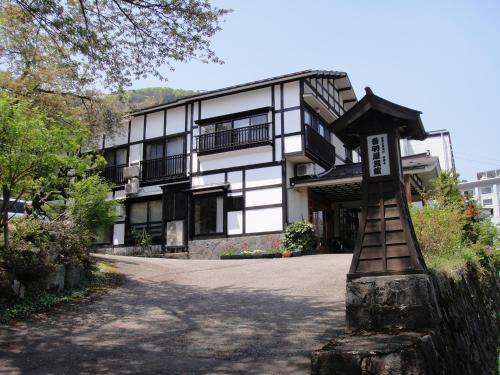 Otowaya Ryokan - Hotel - Yuzawa
