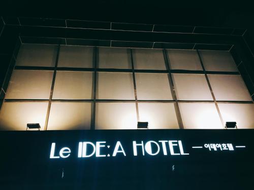 Фото отеля IDEA Hotel