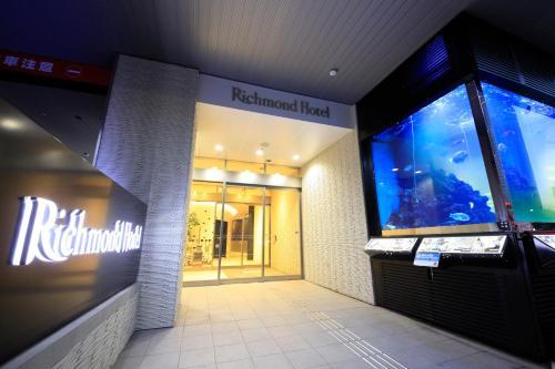 Richmond Hotel Tokyo Suidobashi photo 12