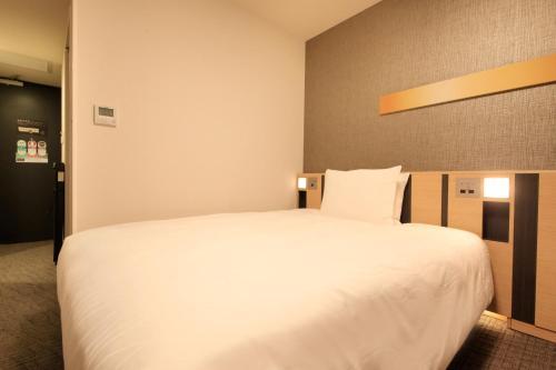 Richmond Hotel Tokyo Suidobashi photo 16