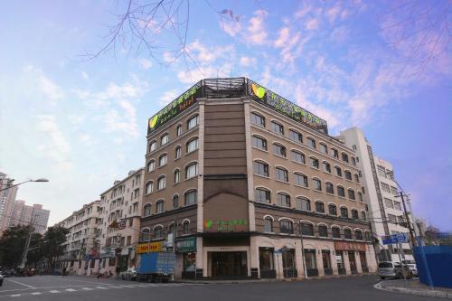 HotelNew Century Manju Hotel·Shanghai Railway Station