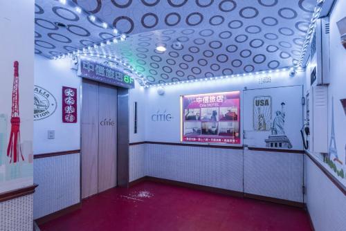 Citic Hotel Citic Hotel