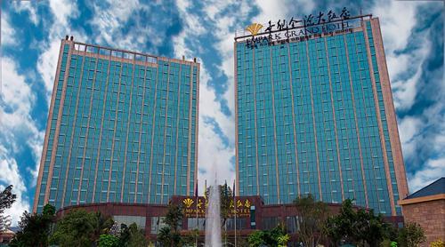 Empark Grand Hotel Xishuangbanna