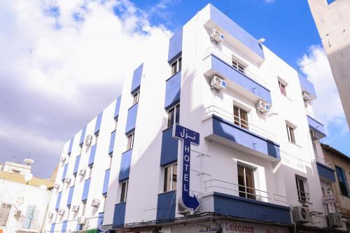 . Hotel Métropole Résidence