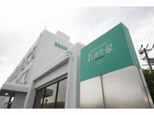 岡田豐橋商務酒店 Business Hotel Okada Toyohashi