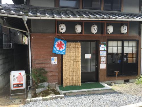 南娜娜社區旅館 Community Space Nannanna