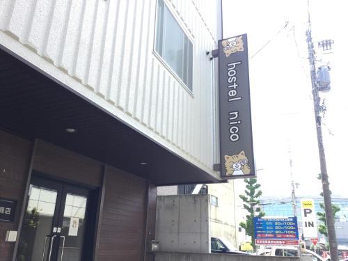 HotelHostel Nico