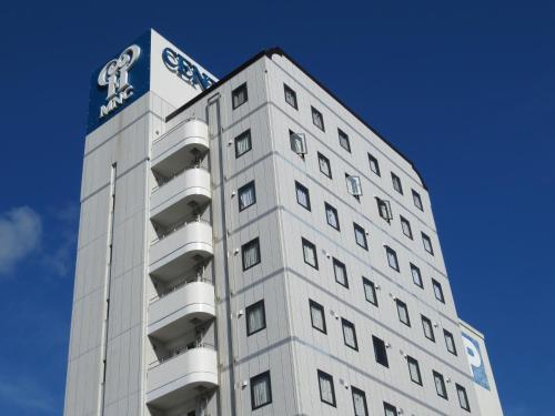 三原中心酒店 Center Hotel Mihara