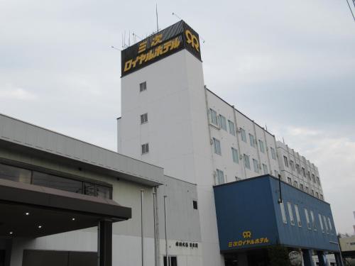 三吉皇家酒店 Miyoshi Royal Hotel