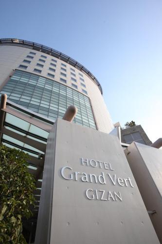 韋爾吉贊大酒店 Hotel Grand Vert Gizan
