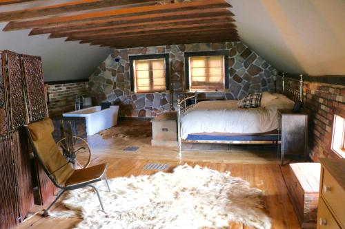 . Maison du Mont-Mégantic