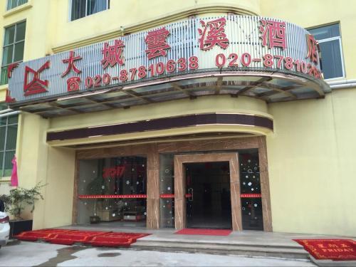 . Da Cheng Yun Xi Hotel