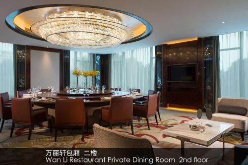 Renaissance Suzhou Hotel photo 6