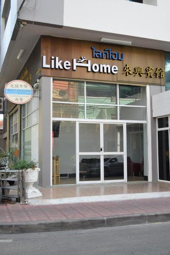 Like Home photo 19
