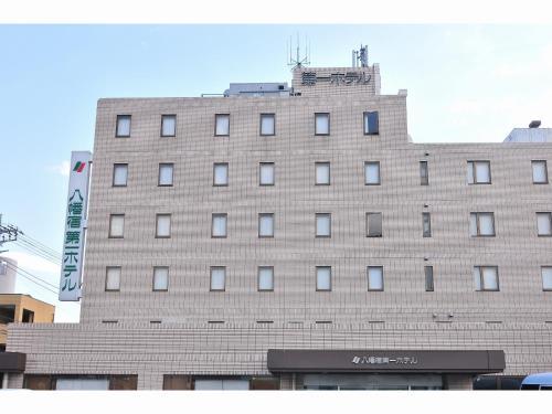 Yawatajuku Dai-ichi Hotel