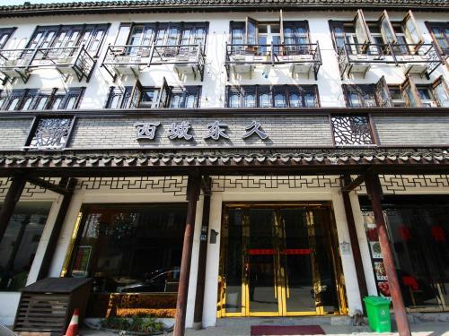 Wuzhen Xicheng Dongjiu Inn