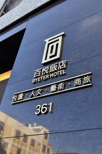 Byeyer Hotel