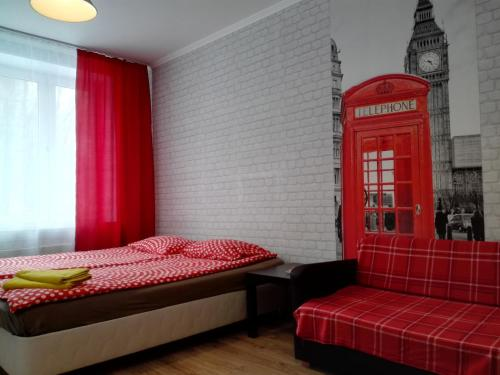 . Apartment London on Shkolnaya