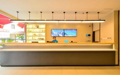 Hanting Express Xuyi International Trade Shopping Plaza