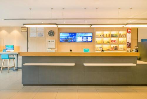 Hotel Hanting Hotel Shanghai Caolu Financial Information Garden