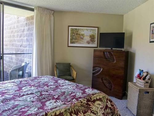 Kauhale Makai 125 - Cozy Condo Ocean Front Resort - Kihei, HI 96753