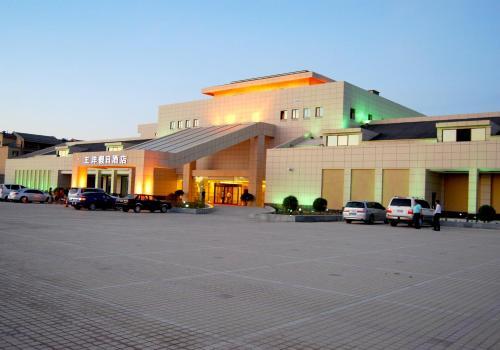 Фото отеля Xinjiang Wuyang Holiday Hotel