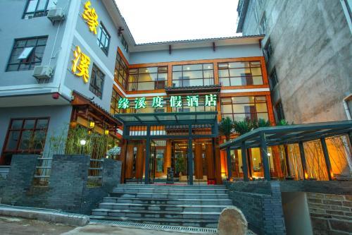 Yuanxi Holiday Hotel Wulingyuan
