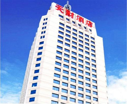 Tianjin Xinmao Tiancai Hotel
