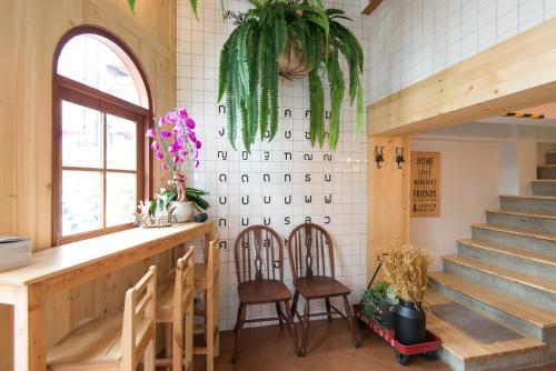 Barn & Bed Hostel photo 12