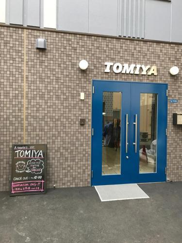 富谷日式旅館 Tomiya