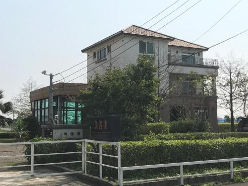 Virtues BnB, Yilan