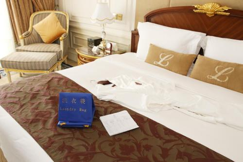 Legendale Hotel Beijing photo 58