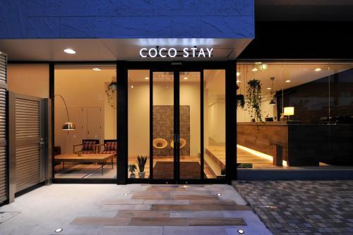 西川口站前可可旅館 Coco Stay Nishikawaguchi Ekimae