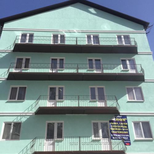 Hotel Milana - Dombay