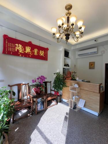 . Long Zhi Yue Hotel